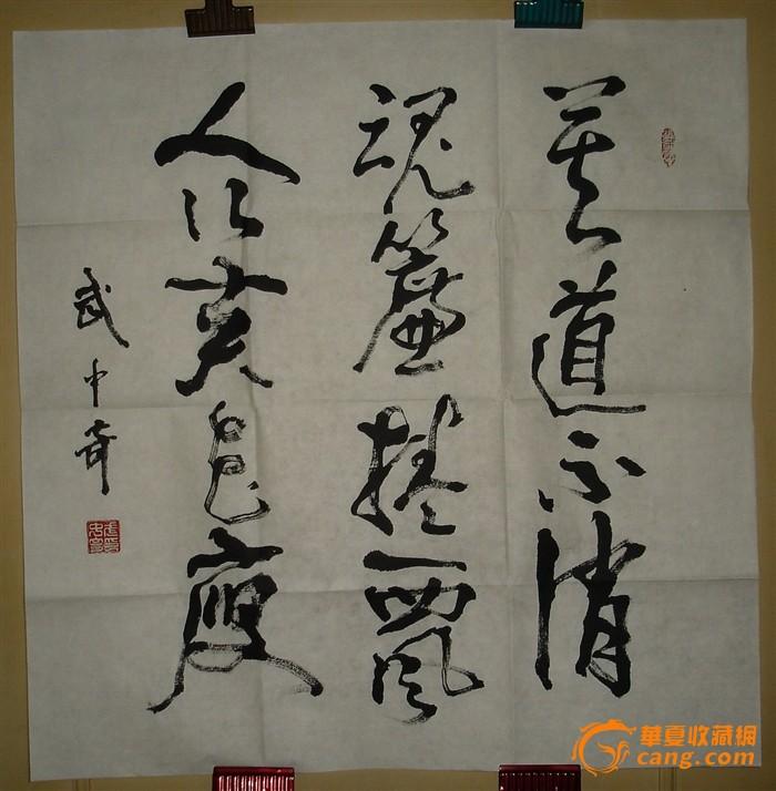 敲笔节奏谱子追光者-曾任中国书法家协会江苏分会主席,中国书法家协会理事,中国书法家