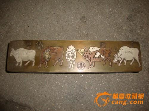 五子牛铜墨盒图1-在线竞价-图片|图库|价格