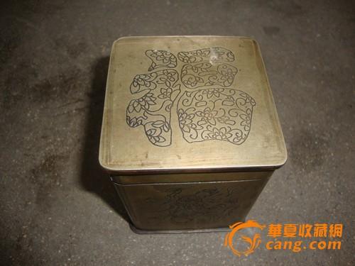 白铜墨盒图1-在线竞价-图片|图库|价格
