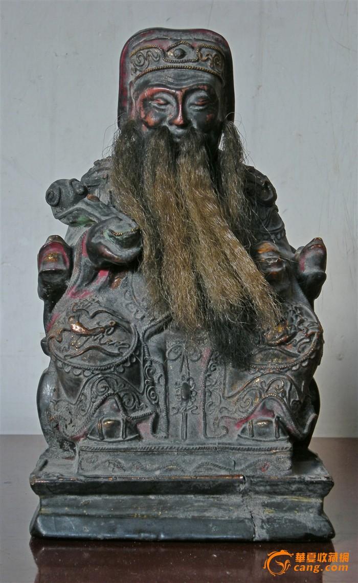 老樟木漆金财神木雕神像