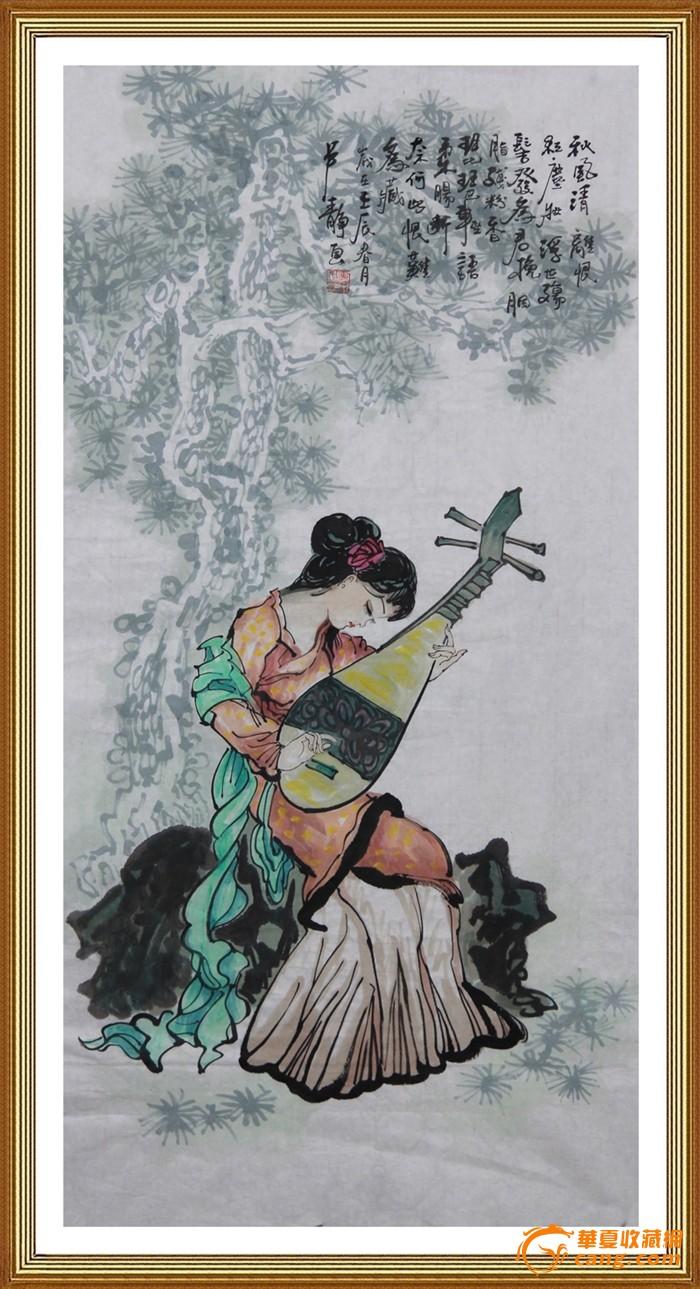半遮面; 抱琵琶的美女; 卢静古装仕女人物画;
