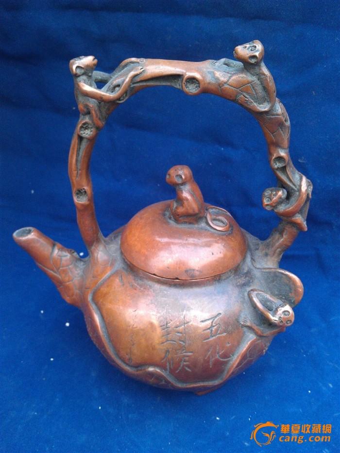 纯铜酒壶五代封侯(猴)图1-在线竞价-图片|图库|价格