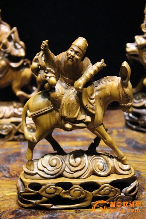 清晚期 黄杨木雕八仙人物一套 带原装底座
