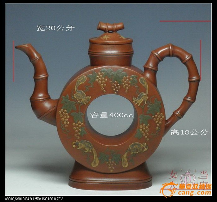 早期精典紫砂壶/台湾回流壶/90年代老壶/多子多福400cc图1-在线竞价-图片|图库|价格