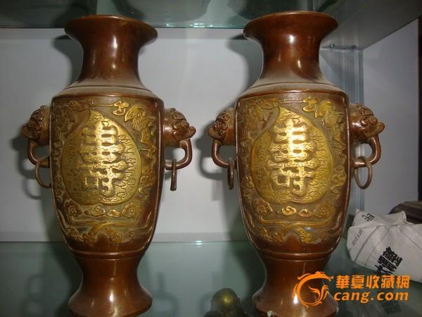 精美铜雕寿字花瓶一对图1-在线竞价-图片|图库|价格