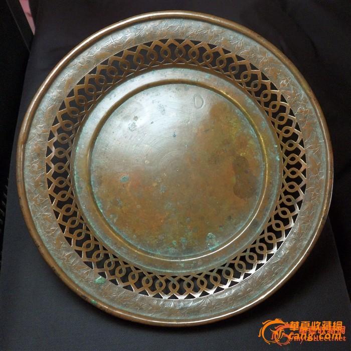 清代精美镂空铜盘 包浆漂亮图1-在线竞价-图片|图库|价格