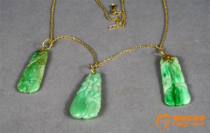 晚清精品罕见3个满绿雕瓜果翠坠高纯度K金项链图1-在线竞价-图片|图库|价格