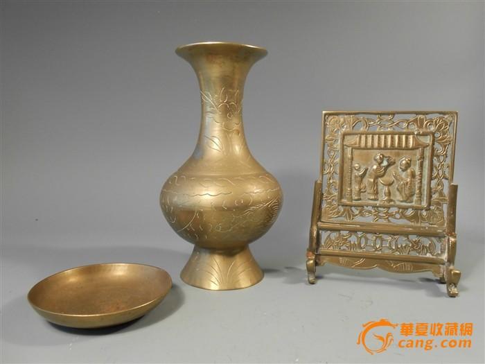 铜件7件图11-在线竞价-图片|图库|价格