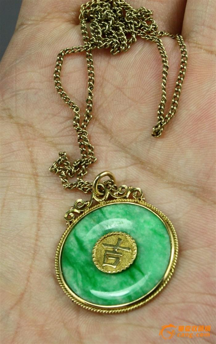 20世纪少见精美满绿翡翠14k黄金镶嵌坠连9k金项链图1-在线竞价-图片|图库|价格