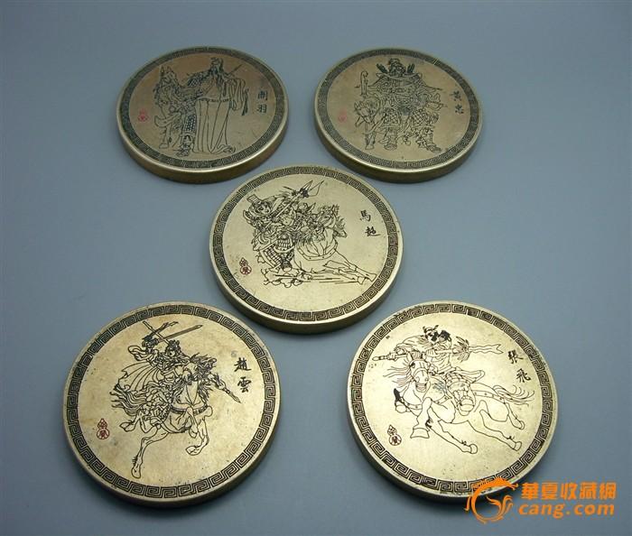 黄铜精雕五虎上将镇尺一套图1-在线竞价-图片|图库|价格
