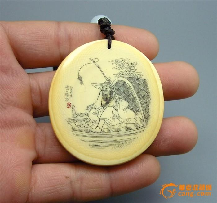 珍贵材质双面精雕和合二仙渔人得利牌子图2-在线竞价-图片|图库|价格