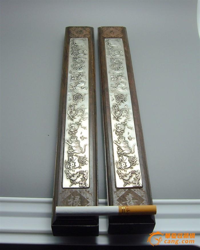 紫光檀嵌白铜十二生肖镇尺图1-在线竞价-图片|图库|价格