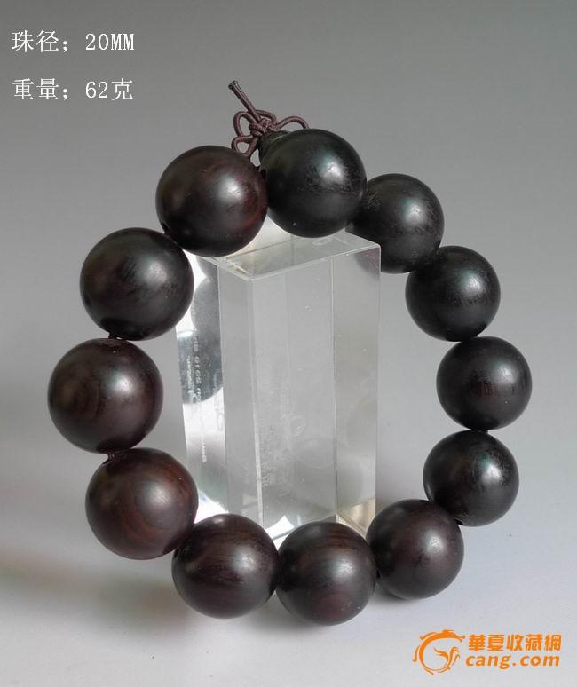 紫檀木【佛珠】手串图1-在线竞价-图片|图库|价格