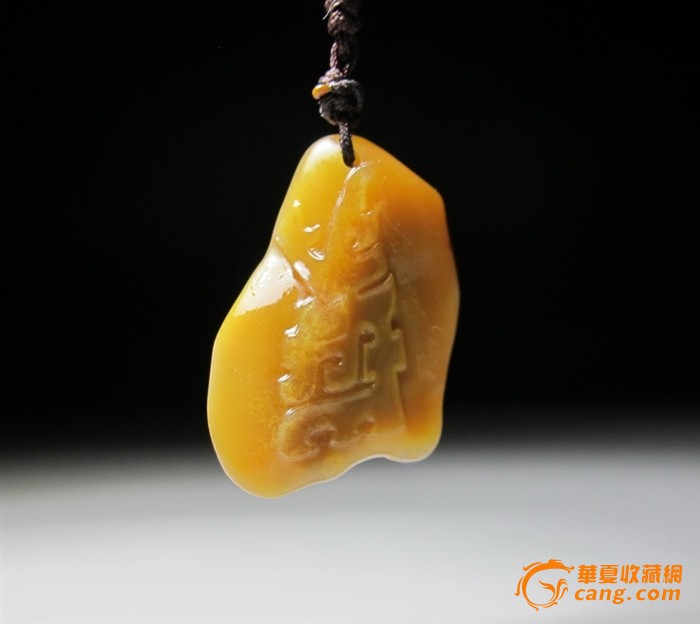 福建寿山田黄石挂件———(博古)