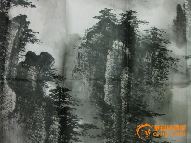 水墨国画:黄山云海图.四尺整张作品