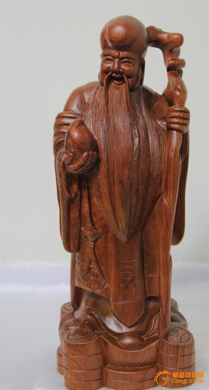【精品木雕】越南黄花梨寿星摆件