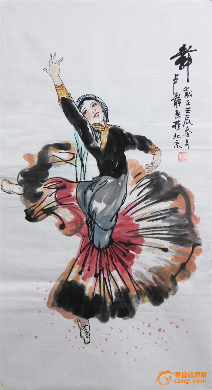 彝族题材绘画人物