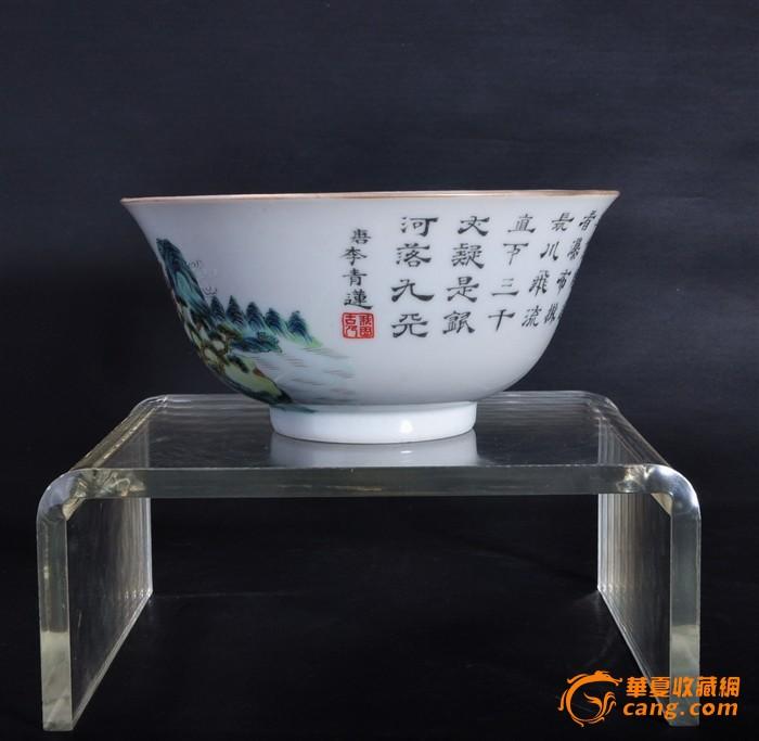 庐山风景的瓷器