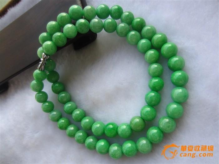 翡翠珠子项链