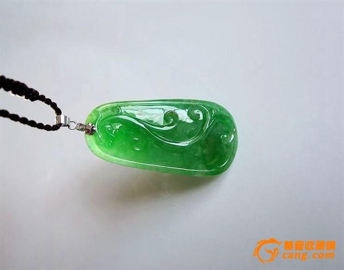 糯冰种满绿龙纹翡翠挂件