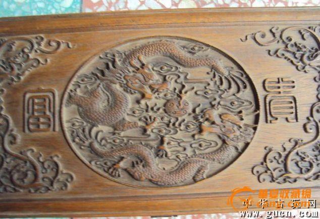 吉祥富贵,精雕水纹二龙戏珠插屏,花梨木雕工精细