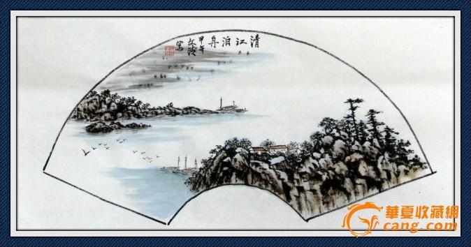 手绘国画扇面山水【一】