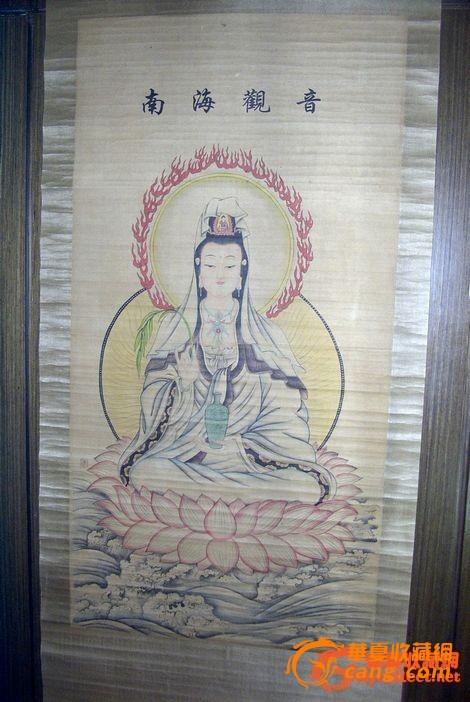绢画:南海观音菩萨