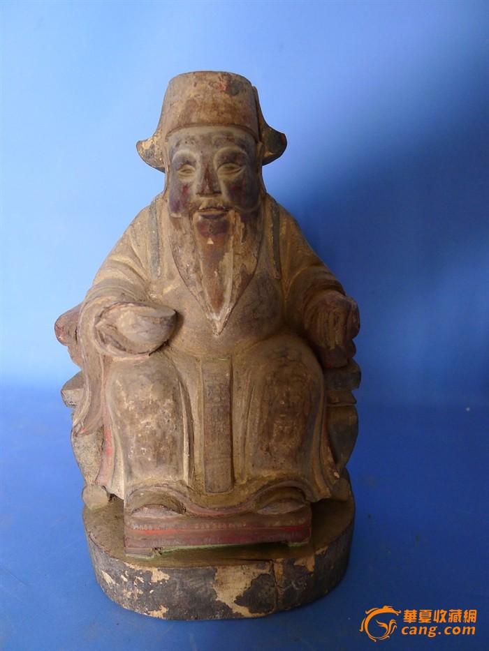 清木雕神像_在线拍卖_在线拍卖网