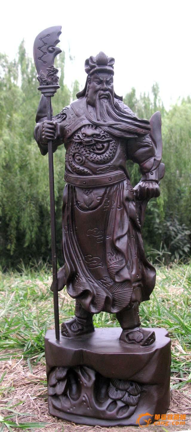 黑檀木雕刻关公图1-在线竞价-图片|图库|价格