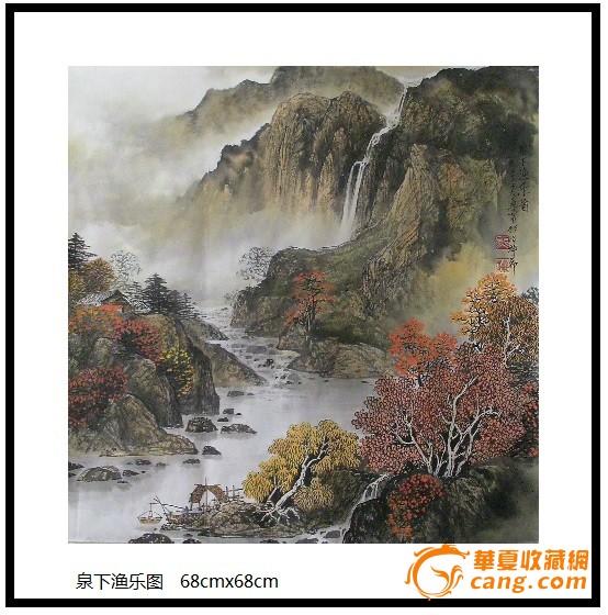 9月27日,大熊画家乡首次中国画山水艺术展,在家乡隆重举行,由当地人民