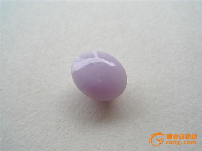 紫罗兰翡翠蛋面