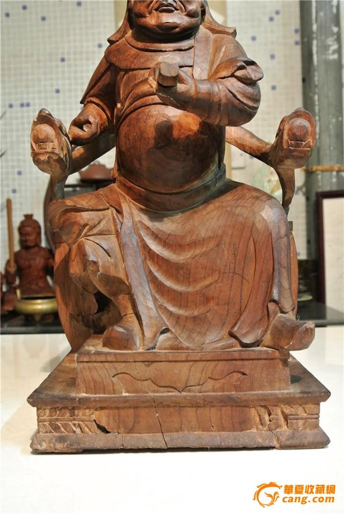 """旧藏精美木雕摆件""""关公""""坐像"""