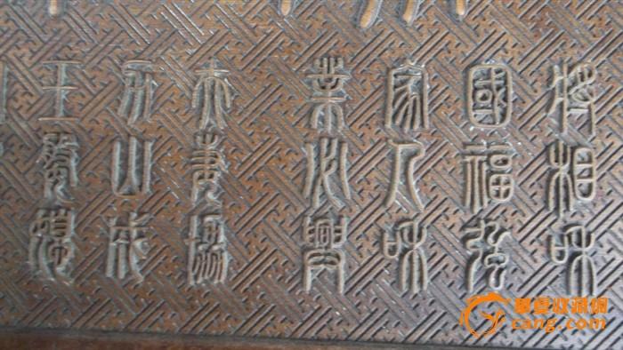 老框.雕刻横匾(家和万事兴 ) 工艺精细 .