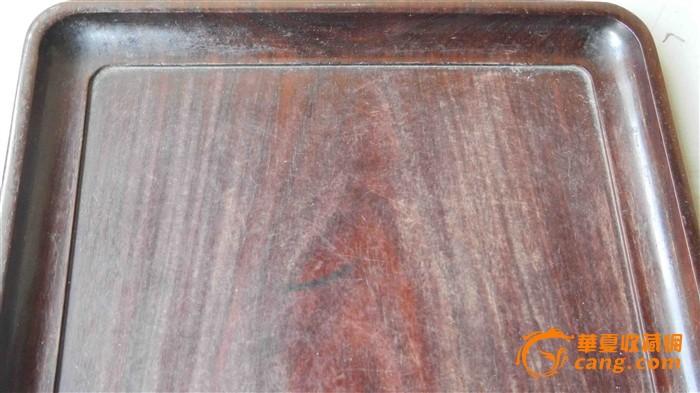 一只整木挖的红木茶盘