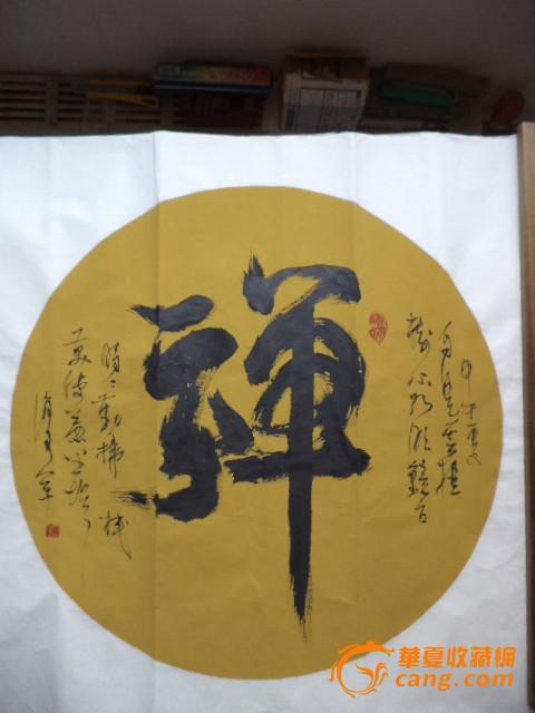 同年9月入选银座大艺术展并获西画部门创意奖,作品被东京著名的正光艺图片