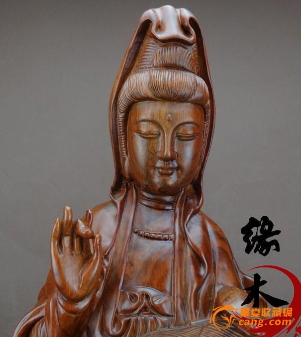 非洲草花梨木雕站龙如意观音菩萨佛像摆件