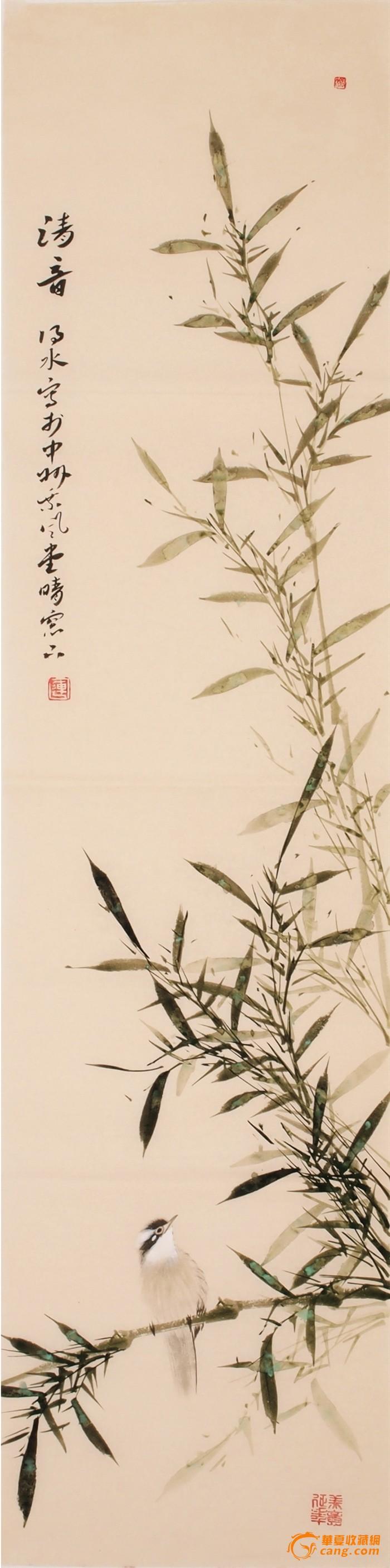 名家风格国画竹子绿竹字画手绘四条屏